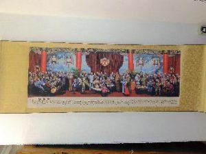 arte orientale roma
