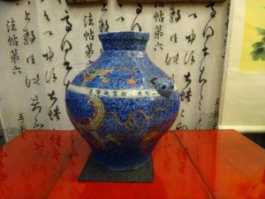 vaso cinese